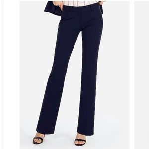 2/$15 Express Pants Editor style